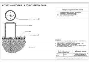 Решения за фиксиране на архитектурни елементи