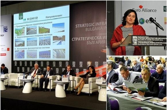 """ВИ ДЖИ ЕФ взе участие в единадесетата годишна конференция """"Стратегическа инфраструктура и инвестиции"""", организирана от ГРАДЪТ Медиа Груп"""